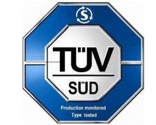 TUV认证标准多少钱?