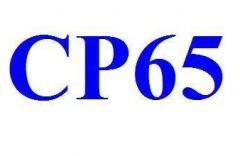 <b>PVC加州65认证测试报告办理</b>