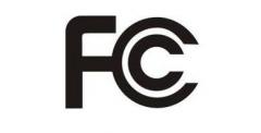 做一个美国FCC认证多少钱?