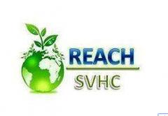 欧洲reach认证测试项目内容