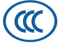 企业为什么要做3c认证?