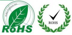 中国RoHS认证办理流程费用