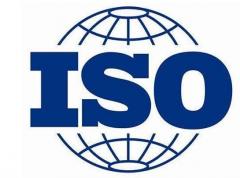 <b>ISO9001认证办理流程周期费用</b>