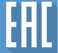俄罗斯EAC认证证书办理流程