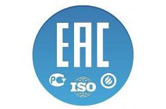 俄罗斯海关联盟EAC认证如何办理?