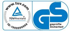 gs认证是什么?申请gs认证周期流程?