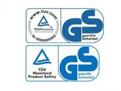 gs认证范围要求及必要性