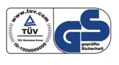 德国gs认证对工厂的审查要求?