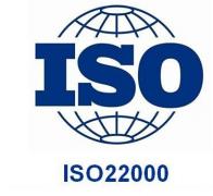 食品安全管理体系标准ISO 22000