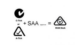 A-Tick认证办理周期流程