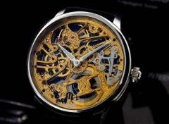 <b>机械手表质检报告需要多少钱?</b>