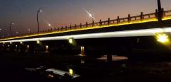 灯具澳洲RCM认证标准及要求