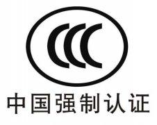深圳电子产品检测机构有哪些?