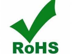 欧盟ROHS认证的重要性