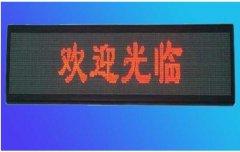 LED电子屏PSE认证办理流程资料