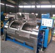 洗涤机械CE认证LVD安规测试
