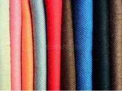 纺织品reach检测报告SVH